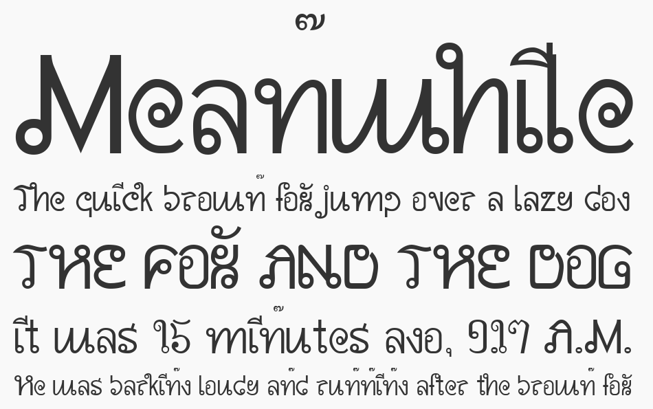 AW Siam  English not Thai font