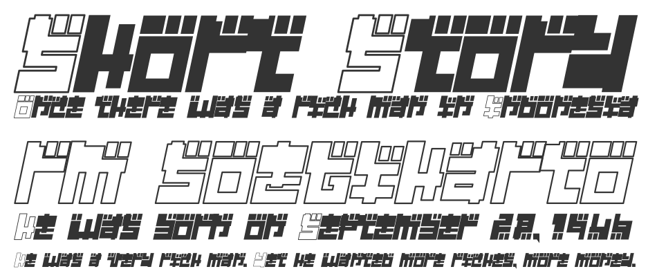 Year 2000 Replicant font